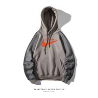 2020 new style of men's sweater hooded autumn and winter basketball men's fashion brand ins loose Plush top sport