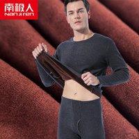 Мужское тепловое нижнее белье Nanjireen Men Brand наборы теплые повседневные растягивающиеся длинные Джонс Джонс набор Pajamas для старых