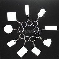 빈 승화 가방 액세서리 매력 키 체인 펜던트 양면 인쇄 가능한 DIY 사용자 정의 장식품 매달려 버클과 알루미늄 시트