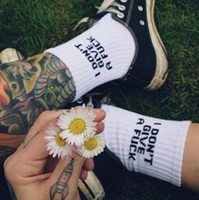 Высококачественные дизайнерские носки мужские женские спорты G носки открытый короткий трубку носок быстро сушильные бегущие носки мода буквы хлопка чулок