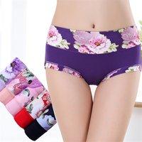7 PCS bragas para mujer sexy ropa interior ropa interior flores sin fisuras bragas damas panty intimates calzoncillos ropa nuevo lj201225