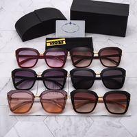 2021 Hoge kwaliteit Mode Sunglasse Groothandel Lichtgewicht UV400 Lens Dames Zonnebril Heren met Box Flexibel Framework