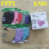 FFP2 CE Mask KN95 N95 Lista blanca de la UE Filtro de respirador Anti-niebla Haze e influenza Dusttroof Filtrado 95% Reutilizable 5 Capa protectora