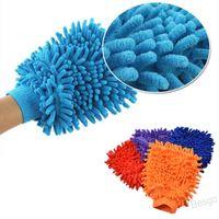 Coton fibre double face voiture chiffon de nettoyage facile Nettoyage à sec doux Car Wash Gant peluche outils de nettoyage BH4405 WXM