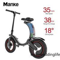EU 없음 세금 14 인치 휠 전기 접이식 스쿠터 이중 충격 흡수 전기 자전거 킥 스쿠터 균형 LED 라이트 Ebike ManKeel 114