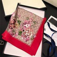 고품질의 고급 실크 스카프 여성 꽃 스퀘어 스카프 패션 여성 '인쇄 큰 스카프 50 * 50cm 도매