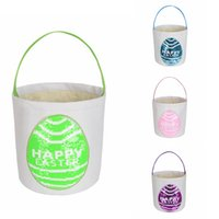 Sequined Easter bags kids children overturn giltter cotton E...