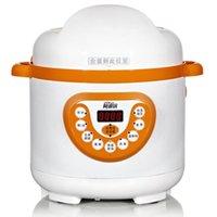 طاولات الأرز ضغط كهربائي 2L طباخ موعد ميني 1-2 طباخ 2220 فولت