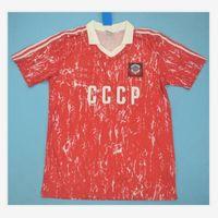 أعلى 1990 الاتحاد السوفيتي الرجعية لكرة القدم الفانيلة قميص أليكينكوف لكرة القدم يوسف بيلانوف جيرسي بروتاسوف زافاروف الكلاسيكي مايوه