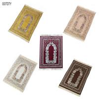 Tapetes 70x110 cm Turco islâmico islâmico de oração tapetes esteira vintage colorido floral ramadan eid presentes decoração tapete com borlas trim1
