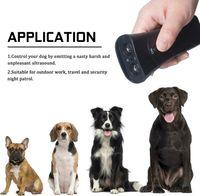 2 رئيس الكلب مبيد مكافحة نباح وقف لحاء الردع الهجمات الحيوانية العدوانية الصمام بالموجات فوق الصوتية التحكم بالموجات فوق الصوتية جهاز المدرب CFYL0242