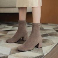 Stivali da donna scarpe tacchi alti slittano caviglia inverno calzini elasticizzati elegante quadrato femminile plus size 32- 43