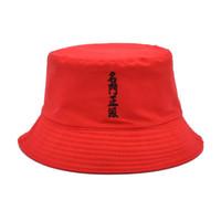 Cloches Çince Kelimeler Nakış Kova Şapkalar Geri Dönüşümlü Unisex Pamuk Yaz Güneş Kap Erkekler Bob Chapeau Femme Balıkçı Şapka M64