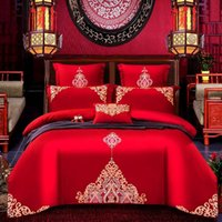 Chic Embroidery Red Duvet Cover Bed Sheet Pillow Shams Premi...