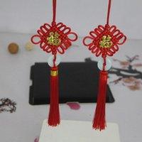 2 unid bendición chino nudos borla llavero llavero gorras correas cortina bricolaje joyería fabricación encantos colgante artesanía accesorios artesanía borlas H jlgwc