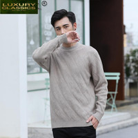 2021 Men' s Sweater Long Sleeve Pullover Men Knitted Swe...