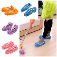 ممسحة النعال المنزل تنظيف الغبار إزالة الغبار كسول الطابق جدار إزالة الغبار تنظيف أقدام الأحذية يغطي قابل للغسل reusable microfiber