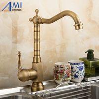 AMIBRONZE Accesorios para mejoras para el hogar Antiguo latón Cocina Faucet 360 Baño giratorio Baño de lavabo Mezclador Tap Crane T200424