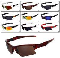 Moda Homens Bicicleta De Vidro Sol óculos de Esportes Óculos de Engratamento Óculos de Sol Ciclismo Óculos Ao Ar Livre Esportes Óculos Óculos de Equitação Óculos De Sol 9 Cores
