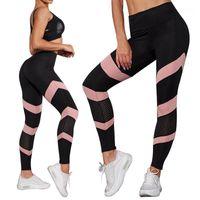 Hohe Taille Fitness Leggings Frauen Streifen Lässige Workoutwear Schwarzer Legging Flexible Nahtlose Leggins Sporting Push Up SOFT1