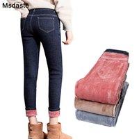 Grossa para Mulheres 2020 Inverno cintura alta elástico magro Feminino de veludo Jeans Calças morno mulher Denim Pencil Pants