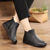 Сапоги противоскользящие Sonw для женщин Натуральная кожа зимняя обувь женская лодыжка 2021 классический стиль1