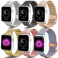 ل Apple Watch 6 الفولاذ المقاوم للصدأ حزام من المعادن حزام ميلان شبكة حزام SE / 5/4/3/2/1 للجنسين الفضة والأسود Rosegold