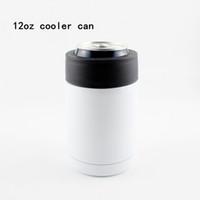 12 أوقية برودة يمكن فراغ التسامي الفولاذ المقاوم للصدأ القدح جدار مزدوجة أكواب القهوة نقل العزل الحراري كوب للشرب