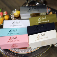 50 قطع العيد مبارك الحلوى جرى مربع صالح رمضان هدية صناديق الإسلامية مسلم سعيد الفطر الحدث حزب اللوازم 1 التفاف