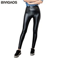 BIVIGAOS New Winter Warm Thicken Elastic PU Leather Legging Pants Sexy Slim Velvet Leggings For Women Pantalones Q1119