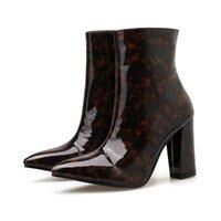 부츠 Lanlojer 혼합 색 가을 겨울 여성 발목 신발 펌프 짧은 지적 발가락 지퍼 하이힐 숙녀 오토바이