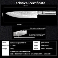 Grandsharp 4 stücke Damaskus Messer Set Chef Schneide Nakiri Utility Japanisch Damaskus VG10 Stahl Küchenmesser Kochen Werkzeuge Bestes Geschenk
