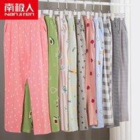 Mulheres Sleepwear Nanjiren Mulheres Modal Pijama Calças Moda Feminino Sono Partida Elástica Casual Calças Casuais