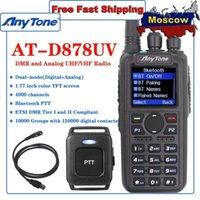 Walkie Talkie AnyTone AT-D878UV Artı Çift Bant DMR Dijital Analog Jambon Radyo GPS Bluetooth PTWO Yolu + Programlama Kablosu1