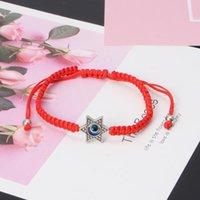محظوظ كابالا الأحمر سلسلة همسا أساور الأزرق الشر العين فاطمة اليد مجوهرات الأزياء الساخن جديد