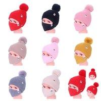 طفل أطفال الشتاء الدافئ بيني تزلج الفتيات محبوك قبعة قبعة القبعات مع قناع الوجه 2 قطعة مجموعة الدراجات الرياضة slouchy أغطية الرأس E112306