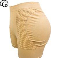 بعقب رافع مبطن الجسم المشكل النساء إدراج الملابس الداخلية معززات قابلة للإزالة سراويل التحكم التخسيس الخصر المدرب الصلاة 201211