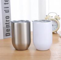 نقل الحرارة الطباعة البيض كأس الصف شعبية 300 ملليلتر الحرارة التسامي أوزة البيض الفولاذ المقاوم للصدأ كوب جميل الحفاظ على الحرارة قشر كأس 9099
