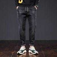 남자 청바지 2021 가을 남자 학생 슬림 하렘 남성 캐주얼 탄성 자른 정규 맞추기 바지 푸른 패션 스트레이트 패션 스트레이트 데님 바지