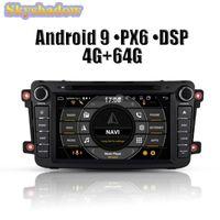 DSP PX6 IPS Android 9.0 4GB 64GB 자동차 DVD 플레이어 GPS지도 WiFi RDS 라디오 블루투스 4.2 CX9 2009 2010 2011 2012-2021