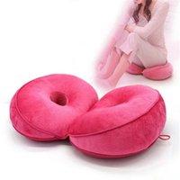 Almofada de assento de conforto multifuncional assento de conforto de alimentação de assento de elevador de quadril almofada linda almofada de látex confortável para casa