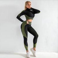 2021 heiße nahtlose yoga kleidung anzug herbst und winter neu gestrickte hip-heben elastische fitness sport yoga kleidung tops hosen