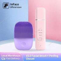 Bilginin yükseltme sürümü yüz temizleme fırçası ultrasonik iyon temizlik cilt temizleme masajı yüz yumuşak silikon güzellik araçları için 201204