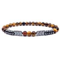Perlen Neue Stil Lava Tiger Eye Stone Armband Einfache Paare Herren- und Damenmode