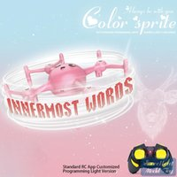 الكلمات البرمجة DIY الإبداعية لعبة الطائرة بدون طيار، أضواء ملونة، اعتراف عيد الحب، احتفالات عيد الميلاد السنة الجديدة، هدية طفل، استخدام