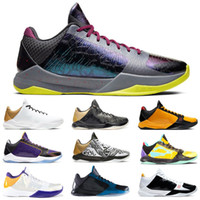 5 прото мужская баскетбольная обувь Bruce Lee Big Stage PE альтернатива LA II 5s Prelude Black Men Treskers Sports кроссовки