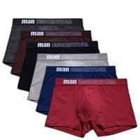 4pcs / lot 면화 남성 팬티 팬츠 소프트 복서 남성 통기성 단단한 속옷 유연한 boxershorts 팬티 vetement homme