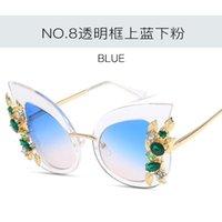 النساء أزياء sunglaases نظارات حزب