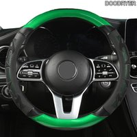 Крышки рулевого колеса Doodryer углеродное волокно кожаные крышки автомобиля для Isuzu d Max Trowder Rodeo MUX ERTIGA APV IGNIS Edition SX4