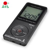 Ricevitore radio portatile Hanrongda FM AM Radio con display LCD 400mAh Blocco batteria tasto tascabile Pocket Radio per il pedometro uomo sportivo